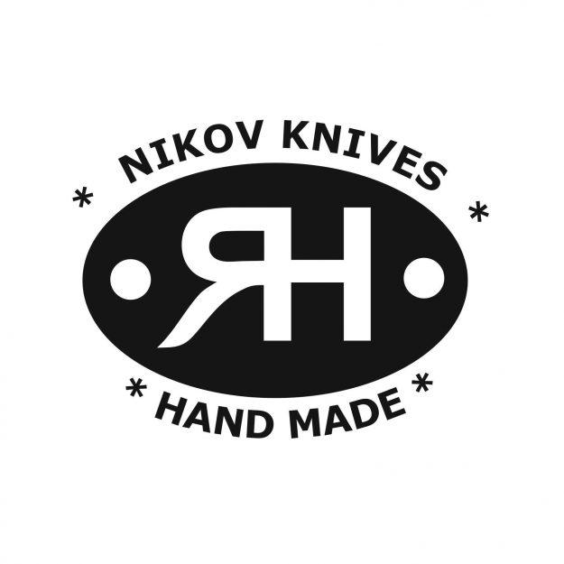 Ясен Ников - Nikov Knives