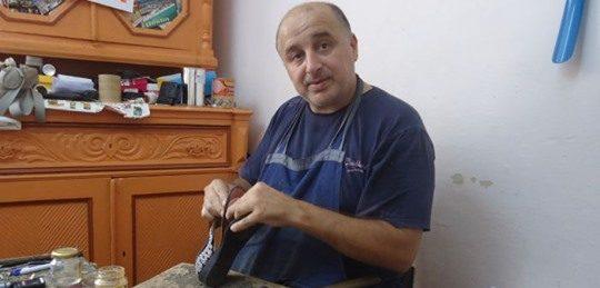 Димитрови